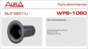 AurA WPB-1060